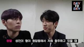 [DAY6] 원필이의 친구를 소개합니다 (Feat. 진영 of GOT7)