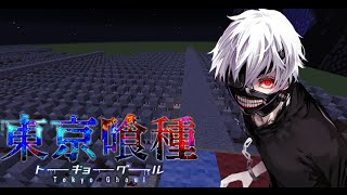 東京喰種 Tokyo Ghoul Opening 1 UNRAVEL Minecraft Note Block.
