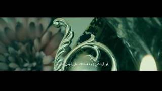 The Prophet  Mohammad Decision