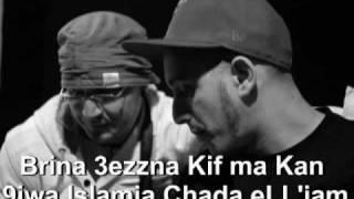 "Fnaïre Feat Cheb Bilal -  Golih !! Goleh!!! ""Lyrics"" [Tourate Entertainment 2009]"
