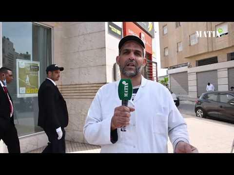 Video : Matin TV accompagne un bénéficiaire de l'indemnité Ramed