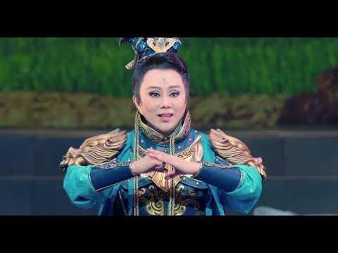 2019明華園創團九十周年壓軸作品『大河彈劍』精華片段 - YouTube