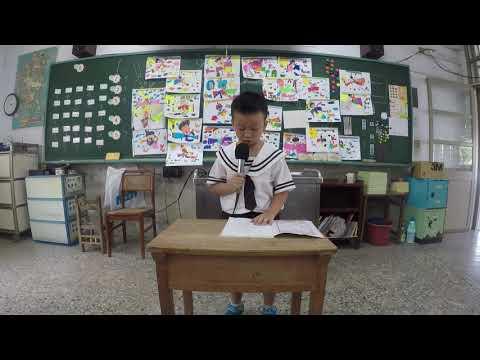 自我介紹8 - YouTube
