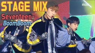SEVENTEEN - BoomBoom @Show Music Core Stage Mix