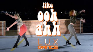 TWICE(트와이스) | OOH-AHH하게(Like OOH-AHH) | LUX Dance Cover