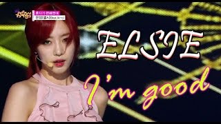 [HOT] ELSIE(EUNJUNG) (feat.KI-O) - I'm good, 엘시(은정) (feat. 키오) - 편해졌어, Show Music core 20150516
