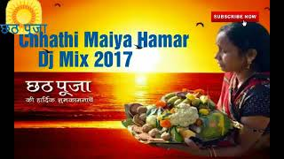 Chhath Special Dj Song 2017 Chhathi Maiya Hamar 2017 JBL Hard Dholki Mix   YouTube