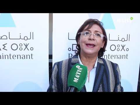 """Video : Lancement d'une campagne nationale de collecte des signatures de la pétition """"Parité maintenant"""""""