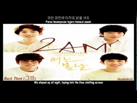 2am-back-then-english-sub-romanization-hangul-lyrics-rhynkahlil