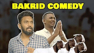Funny Bakrid Scenes | Warangal Diaries