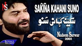 Nadeem Sarwar | Sakina Kahani Suno | 2003 width=
