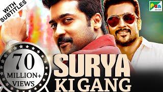 Surya Ki Gang | Thaanaa Serndha Koottam | New Tamil Hindi Dubbed Full Movie | Suriya, Keerthy Suresh