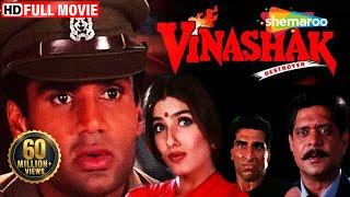 Vinashak (1998) - Sunil Shetty - Raveena Tandon - Hindi Full Movie