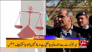 92 News Headlines 06:00 PM - 23 January 2018 - 92NewsHDPlus