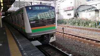 E233系3000番台宮ヤマU218編成+U623編成 上野東京ライン高崎行き 藤沢駅発車