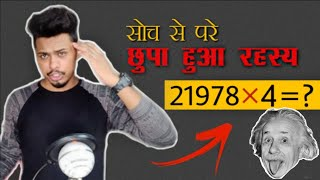 एक बात बतानी थी    The cost of printing currency   KBH EP 8