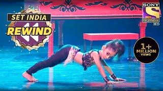 Rupsa के Moves पे हुए सब फिदा | Super Dancer | SET India Rewind 2020