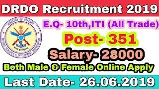 Latest job in odisha 2019 videos / Page 5 / InfiniTube