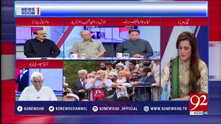 Is PTI managed to work on a 100-day plan or not? | 8 August 2018 | 92NewsHD