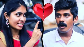 Dubsmash couple Sanjana divorces Arun! Reason Revealed | Are you OK baby?