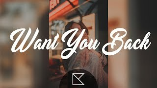 "Queen Naija R&B Type Beat ""Want You Back"" ft. Ella Mai RnB Piano Instrumental 2018"
