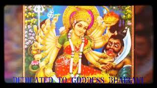 Jai Jai Bhairavi -Maithili Bhakti Geet