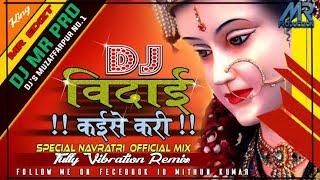 Vidai Kaise Kari Pawan Singh [Hard Vibrate Mix] DjRaj Kamal Basti[DjRohitPro.cf]
