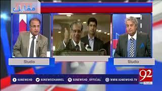 Rauf Kalasra praising the working of supreme court of Pakistan - 20 March 2018 - 92NewsHDPlus