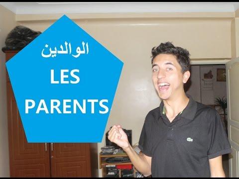 Les Parents Lwaldine .. الوالدين - Chemsou Blink