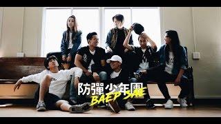 BTS (방탄소년단) - Baepsae (뱁새) | Dance Cover by 2KSQUAD
