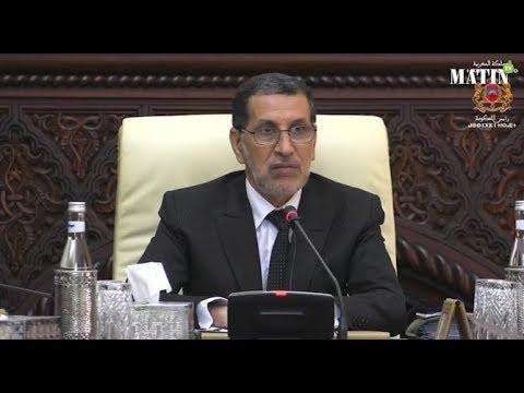 Video : Réunion du Conseil de gouvernement le 2 août 2018