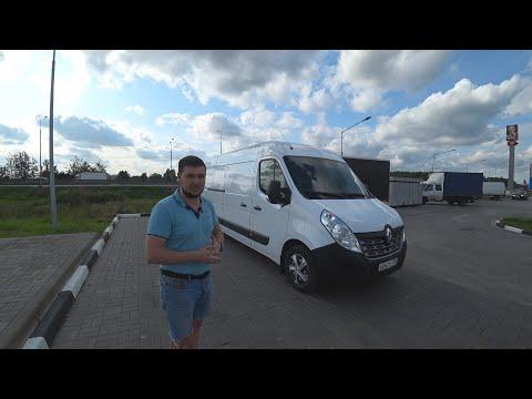 Renault Master груз. PFG 1L324 H6