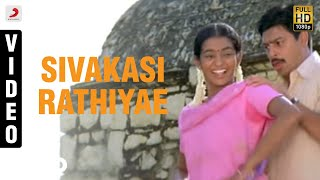 Poo   Sivakasi Rathiyae Video | Parvathy , Srikanth