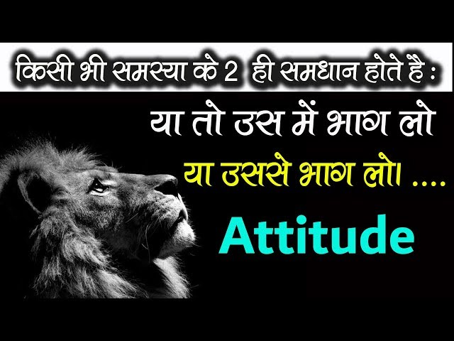 Download thumbnail for Best attitude whatsapp status video