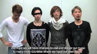 SPYAIR New Year Comment