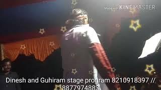 Singer Guhiram swansi Lota silli