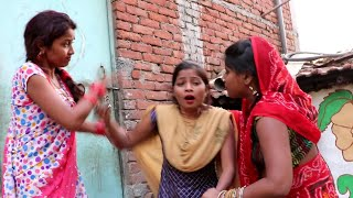 देखिए साँस को जान से मारने के बाद ननद को मारने की कोशिश - Part-2  MR Bhojpuriya