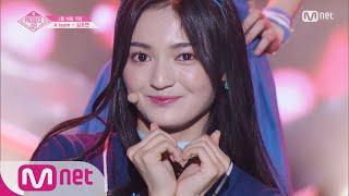 PRODUCE48 [단독/직캠] 일대일아이컨택ㅣ김초연 - I.O.I ♬너무너무너무_2조 @그룹 배틀 180629 EP.3