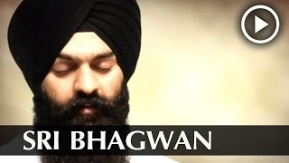 Sri Bhagwan - Bhai Gagandeep Singh (Ganga Nagar Wale)