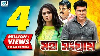 পার্কে এসব কি হচ্ছে   PARKY KI HOSSY   RAJIB   TANISHA   BANGLA  NEW SHORT FILM 2018   DULAL TV   width=