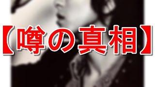 5→9 山下智久(山p)彼女の香とは!?身長、実際は●●cm!?真相を暴露!