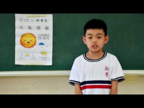 三年級自然第三單元「小小氣象主播 - YouTube