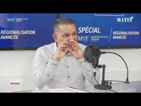 Video : Info en Face : la dimension sociale et culturelle dans le processus de régionalisation