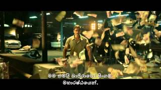 Singham Returns Official Theatrical Trailer   with sinhala subtitles.