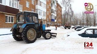 На плохую уборку снега во дворах можно пожаловаться