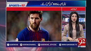 Sports at 92- 08 March 2018 - 92NewsHDUK