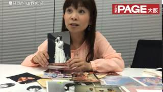 山野さと子「ゆかいなコンサート」元日に再放送 ── Eテレリクエストサイトきっかけ THE PAGE大阪