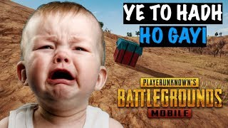 We Got Trolled By PUBG Mobile😭😫   Chicken Dinner but not Really!!!   Live Insaan Funny Moments