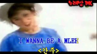 진니(Karaoke\노래방) - 하이디