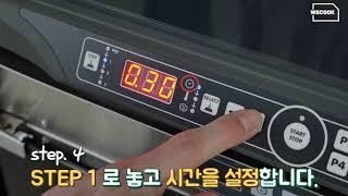 [WECOOK 사직] 공유주방 UNOX 컨벡션오븐소형